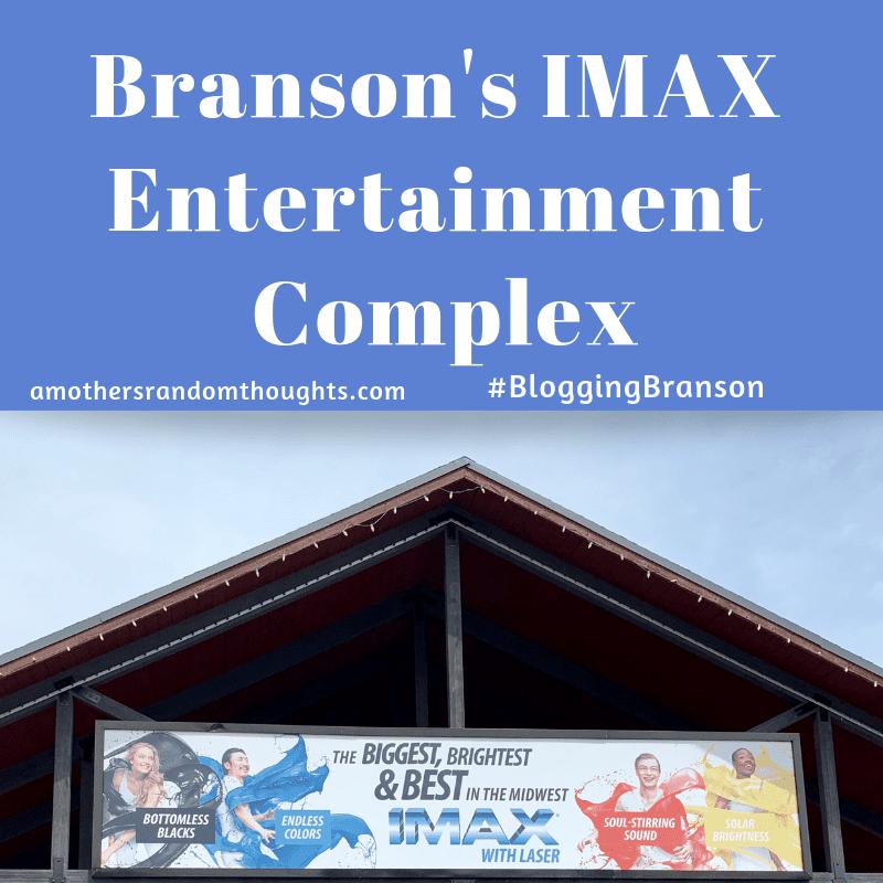 f01f08c5345 Branson's IMAX Entertainment Complex - Things to do in Branson Missouri